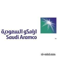 أرامكو السعودية تستعد لتلبية الاحتياجات البترولية لموسم الحج وإجازة العيد
