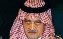 مسؤول سعودي كبير لوكالة فرانس برس : وزير الخارجية ينهي فترة النقاهة ويعود غدا