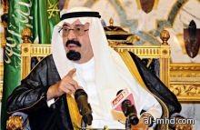 خادم الحرمين الشريفين يأمر بالإفراج عن الشيخ يوسف الأحمد