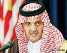 سمو وزير الخارجية يطالب بوضع حد سريع للمأساة الإنسانية المتفاقمة في سوريا