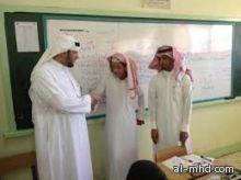 مدير التعليم بمنطقة المدينة المنورة يتفقد معهد التربية الفكرية