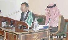 سمو نائب وزير الخارجية يؤكد حرص المملكة على محاربة الإرهاب بكافة أشكاله