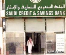 بنك التسليف يعتمد الحسم المباشر من معاش المتقاعد دون النظر للكفيل