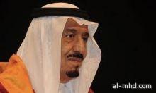 الأمير سلمان يكشف مواطن قام بتصويره بشكل خفي بمكتبه
