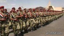 ترقية 11310 أفراد بالحرس الوطني في مختلف الرتب