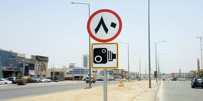 هل تسقط مخالفة السرعة إذا كان السائق ينقل حالة طارئة للمستشفى؟