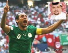 يرشح سامي الجابر لرئاسة اتحاد الكرة السعودي