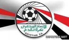 اتحاد الكرة المصري يقرر إلغاء مسابقة الدوري