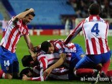 الدوري الإسباني: سوسييداد يخطف التعادل من أتلتيكو مدريد