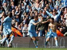 مانشستر سيتي بطلاً للدوري الإنكليزي لكرة القدم