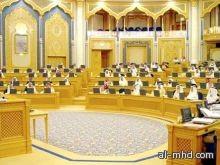 الشورى السعودي يرفض استحداث وزارة الشباب والرياضة