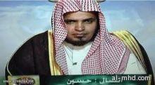 الرويس يفسر رؤيا مشجع نصراوي أن الاهلي سيفوز بالبطولة في المباراة النهائيه