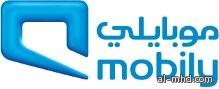 موبايلي : المكالمات والرسائل وتصفح الأنترنت مجاناً لشهرين متتالين