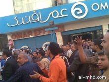 اجتماعات سرية مع سعوديين بمصر لحل أزمة الاستثمارات