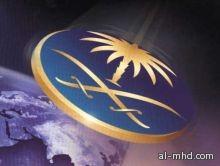 تدريب منتهي بالتوظيف بالخطوط العربية الجوية السعودية
