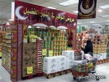 وسط مطالب بتدخل وزارة التجارة وحماية المستهلك لضبط الأسعار