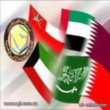 وظائف شاغرة بالأمانة العامة لمجلس التعاون بالعاصمة الرياض