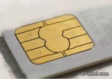 هيئة الاتصالات تمدد مهلة تحديث بيانات الشرائح مسبقة الدفع شهرين