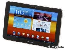 يحمل الاسم الرمزي P10 وبشاشة عرض لمسية مزودة بتقنية ريتينا
