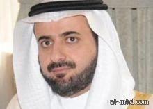 وزير التجارة : بيع مساهمة بشرى مكة المكرمة بـ 681 مليون ريال