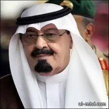 الملك يعين محمد آل الشيخ رئيس لهيئة سوق المال