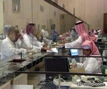على مستوى لقروض البنوك للقطاع الخاص في السعودية منذ 4 سنوات