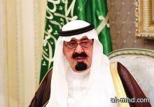 محمد آل الشيخ رئيساً لهيئة سوق المال.. وإعفاء عبدالرحمن التويجري