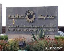 """غرفة الرياض تدعو لخفض حصص الدولة في """"سابك"""" و""""الكهرباء"""" الى 50%"""