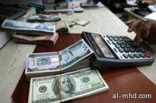 ميزانية المملكة تؤكد تعافي الشرق الأوسط من الأزمة المالية