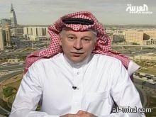 السوق السعودي يعزز مكاسبه ويستعيد مستوى الـ7000 نقطة