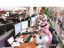 ارتفاع طفيف لمؤشر سوق الأسهم السعودية في تعاملات اليوم