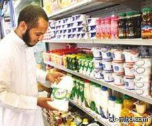 """المدينة المنورة: مسؤول بوزارة التجارة ينصح المواطنين بشراء """"الرخيص"""" لمواجهة ارتفاع الأسعار!!"""