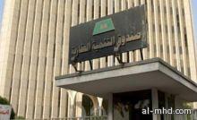 وزير الإسكان يدشن برنامج التمويل الإضافي للصندوق العقاري
