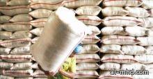 """أرتفاع أسعار الأرز """"البسمتي"""" 25% بسبب احتكار  تجار المصدر"""