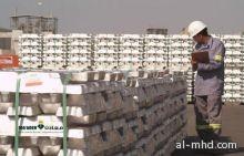 """""""معادن""""تعلن عن تصدير الألومنيوم السعودي لـ """" آسيا """""""