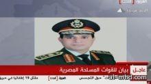 السيسي يمهل الجميع 48 ساعة لتحقيق مطالب الشعب