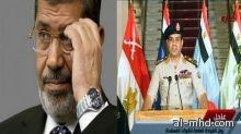 الجيش يطيح بمرسي ويعين رئيس المحكمة الدستورية رئيسا انتقاليا