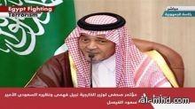 سعود الفيصل: النظام السوري لا يريد إلا حلاً عسكرياً