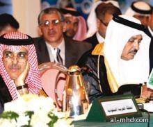 مجلس وزاري عربي للأرصاد