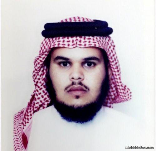 """"""" العارضي"""" مديراً للمعهد الصناعي الثانوي بالمهد"""