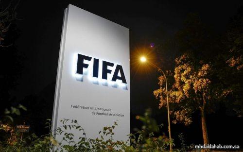 «فيفا» يؤجل كأس العالم للشباب والناشئين حتى 2023