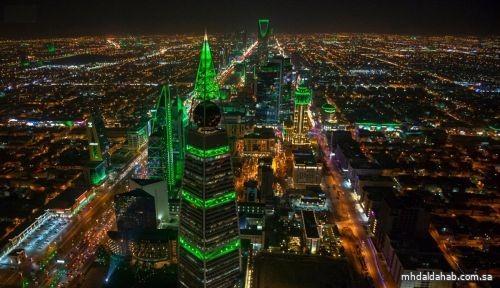 صندوق النقد الدولي يتوقع نمو الاقتصاد السعودي بنسبة 2,6%
