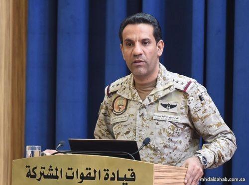 """""""التحالف"""" يعلن اعتراض وتدمير طائرة مسيرة أطلقتها مـليشيا الحوثـي تجاه خميس مشيط"""