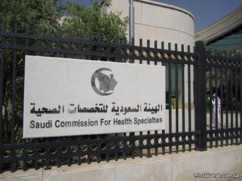 """""""التخصصات الصحية"""" تدفع بـ 345 مساعد طبيب أسنان إلى مؤسسات القطاع الصحي"""