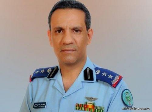 """""""التحالف"""": اعتراض طائرة مفخخة في الأجواء اليمنية أطلقتها المليشيات الحوثية باتجاه المملكة"""