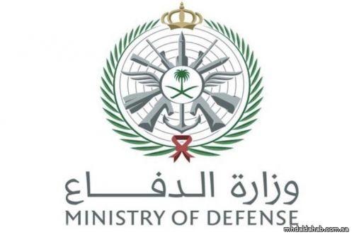 وزارة الدفاع تعلن عن وظائف شاغرة بقوة الصواريخ الاستراتيجية