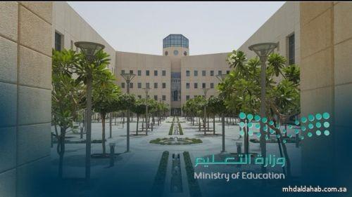 مصادر: تحويل العام الدراسي إلى 3 فصول دراسية العام القادم