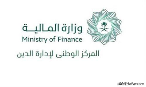 """إصدار سندات سیادیة بـ """"الیورو"""" بعائد سلبي.. ووزير المالية يُعلق"""