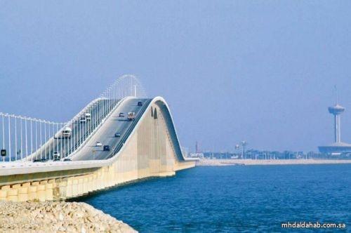 """""""جسر الملك فهد"""" يوضح الآلية الجديدة لسفر المواطنات والمواطنين المتزوجين من غير سعوديين"""