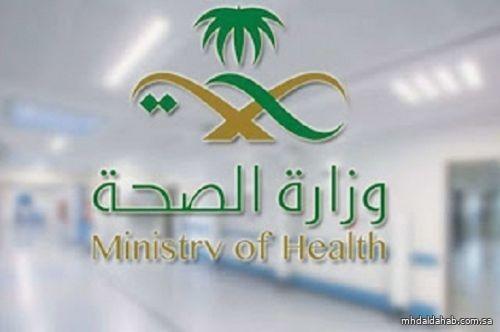 """""""الصحة"""": تسجيل 322  إصابة جديدة بفيروس """"كورونا"""" ..6 حالة وفاة"""